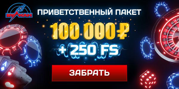 Бесплатние игри русская рулетка