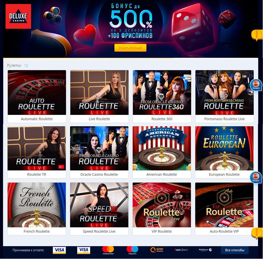 Создать онлайн казино форум стрип покер на раздевание онлайн