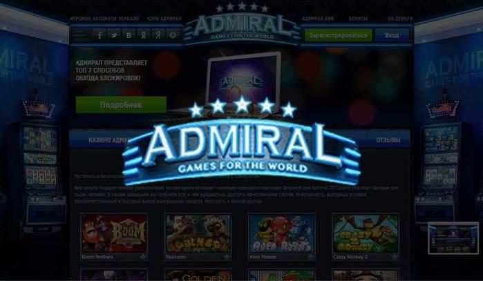 Арвис игровые автоматы советы игроков в онлайн казино