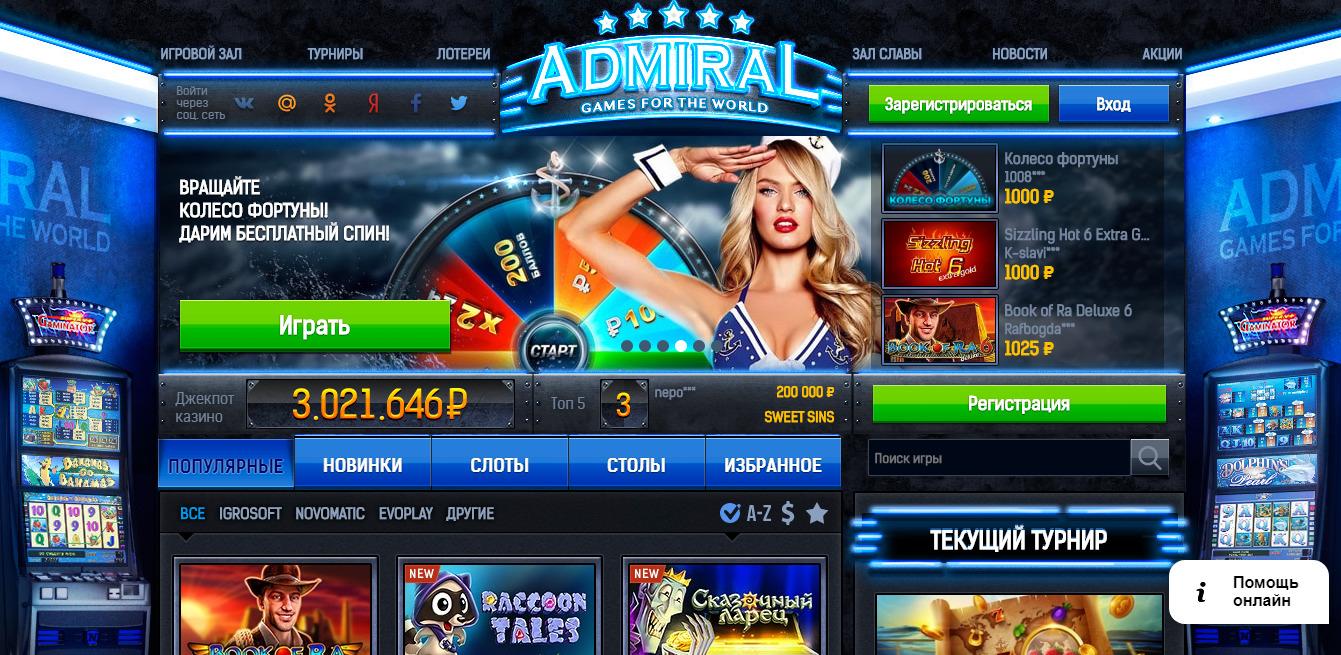 Рейтинг бонусов онлайн казино