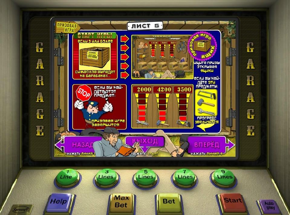 игровые автоматы риобет при регистрации бонус рейтинг слотов рф