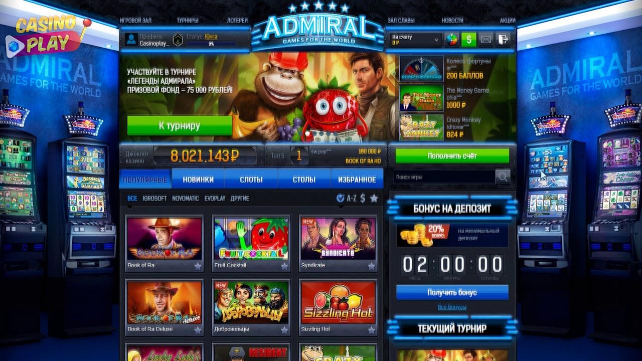 Игровые автоматы видио слоты бесплатно о полная версия вулкан казино