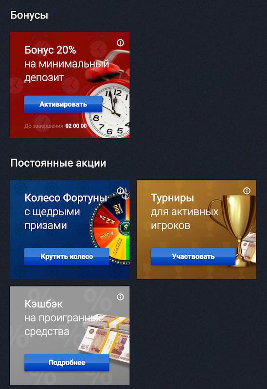 Адмирал казино рейтинг слотов рф игровые автоматы для нокиа 5800