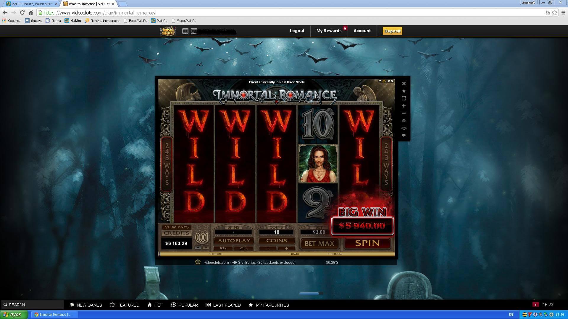 Флеш азартные игры бесплатно слоты
