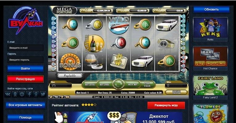 Плей амо казино официальный