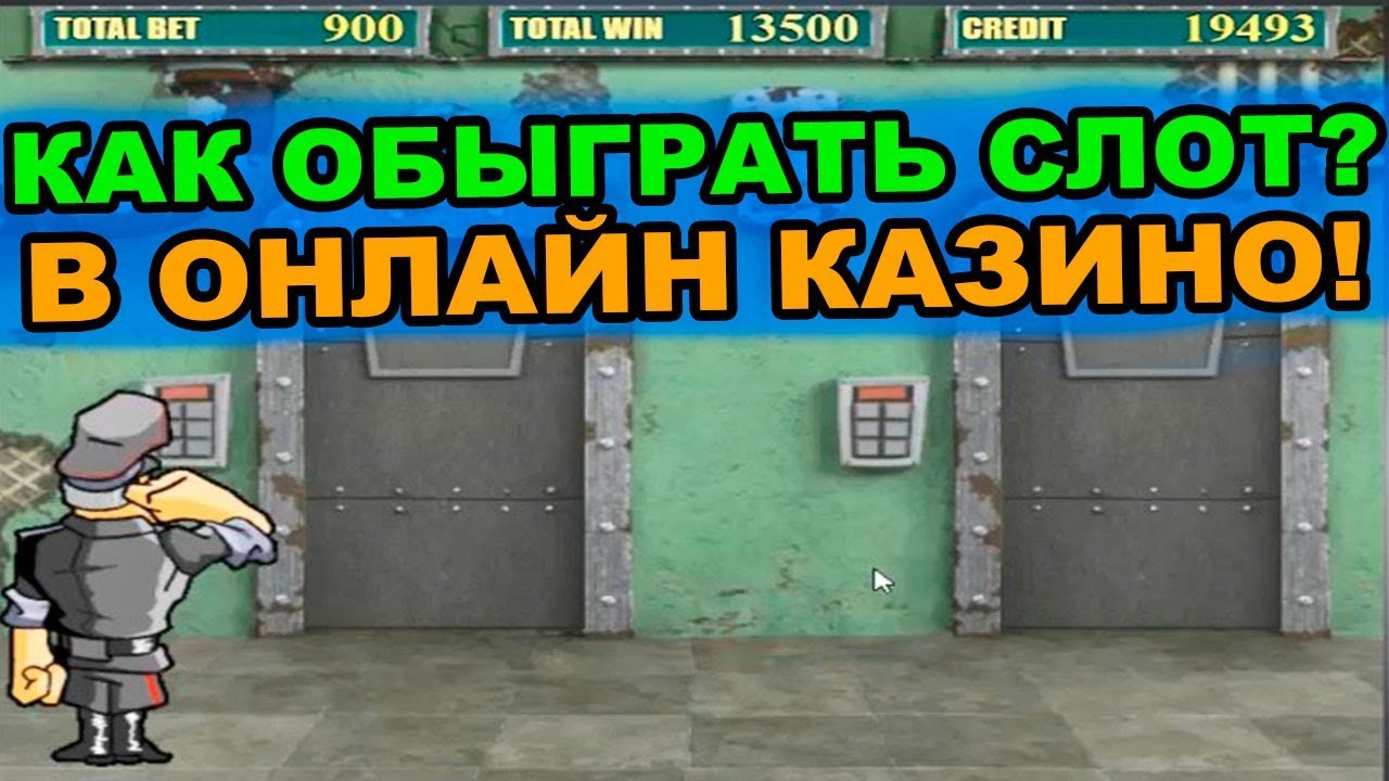 В каких странах разрешены онлайн казино играть в игры бесплатно карты дурак подкидной