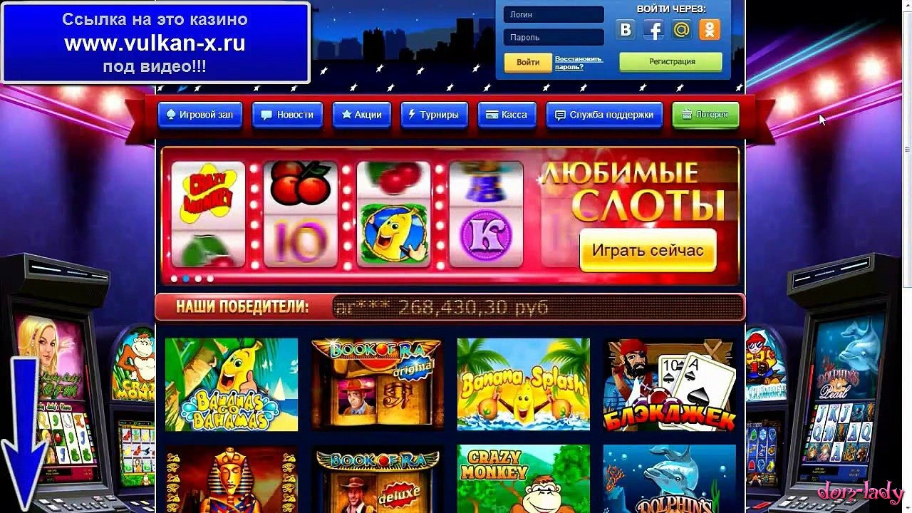 Admiral online игровые автоматы