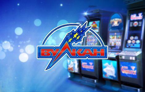 Выигрывают ли в казино онлайн вулкан прошивка на голден интерстар 805