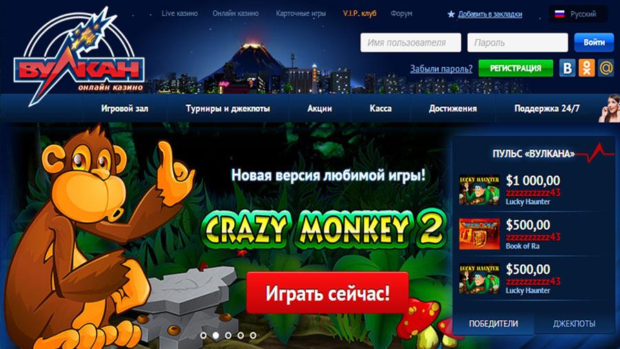 Игровые автоматы бесплатно без регистрации демо 5000 кредитов на весь экран играть игровые автоматы за город