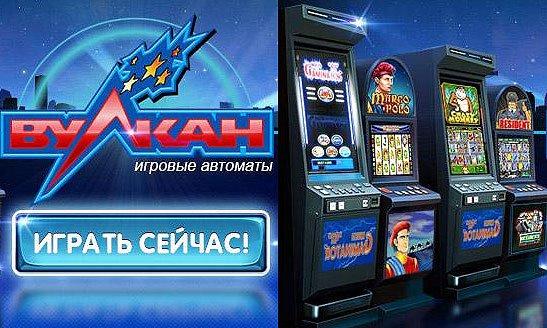 миллион слотс игровые автоматы