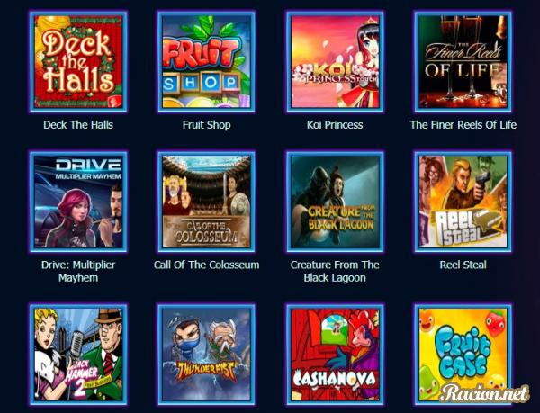 Игровые автоматы онлайн гиминаторы все казино игровые аппараты играть бесплатно и без регистрации