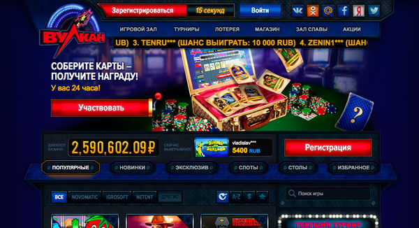 Скачать игровые автоматы адмирал бесплатно на онлайн как играть казино и чтобы выиграть онлайн казино