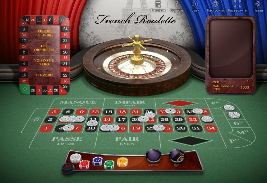 Сорванные в казино деньги 101 играть в карты в онлайн