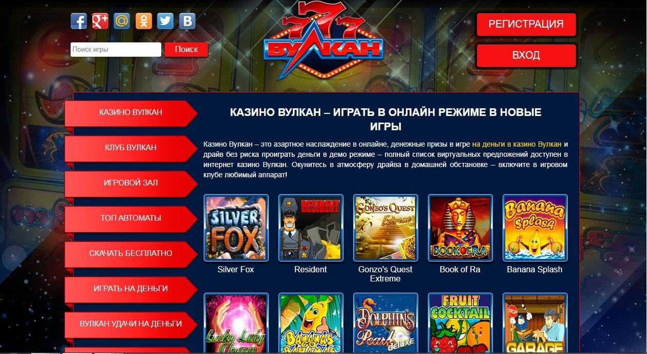 Онлайн игровые автоматы бесплатно видео как играть в козла в карты видео урок